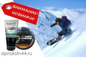 http://apraksin44.ru/wp-content/uploads/2016/01/2350.jpg