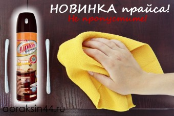 http://apraksin44.ru/wp-content/uploads/2016/01/2352.jpg