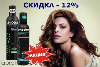 Syoss Мусс для волос 250 мл. СКИДКА — 12%!