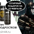 http://apraksin44.ru/wp-content/uploads/2016/02/2384.jpg