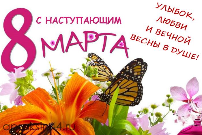 Подарки на 8 марта оптом для девочек