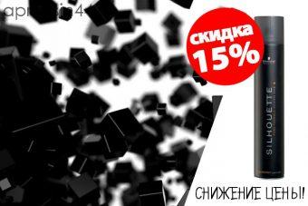 Schwarzkopf Silhouette (Шварцкопф Силуэт) Лак для волос Ультрасильная фиксация 500 мл оптом СО СКИДКОЙ — 15%!