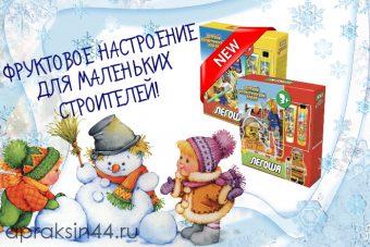 Детские подарочные наборы ЛЕГОША. НОВИНКА!