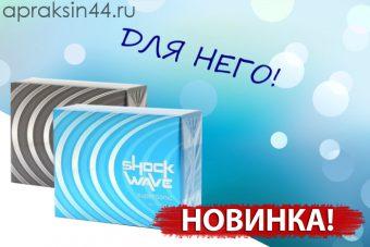 Мужская туалетная вода Brocard Shock WAVE 100 мл. НОВИНКА!