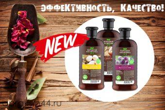 Невская Косметика №1 BIO (БИО) Шампунь для волос 290 мл. НОВИНКА!