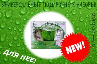 Женские подарочные наборы FA. НОВИНКИ!