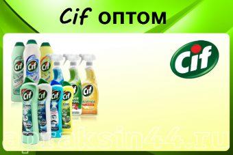 Cif  оптом