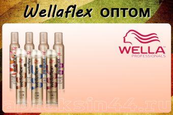 WellaFlex оптом