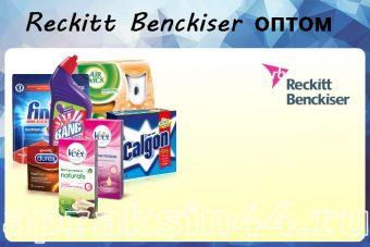 Reckitt Benckiser оптом