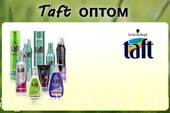 Taft оптом