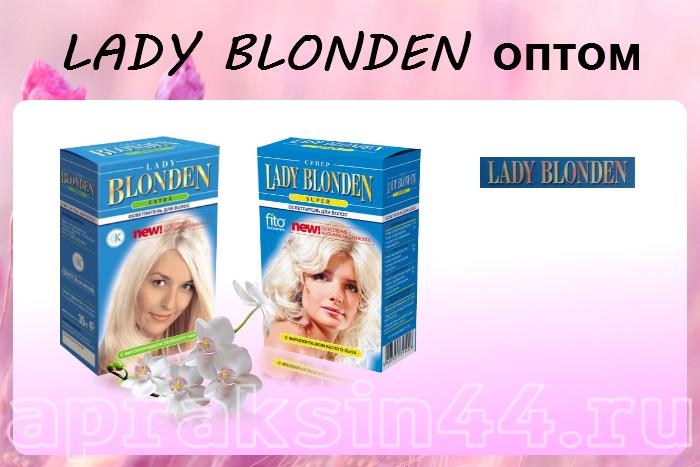 Осветлитель для волос фитокосметик lady blonden с фитопорошком белого льна 35г