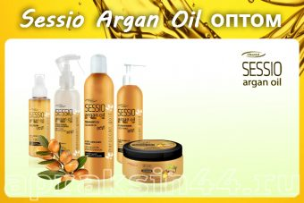 SESSIO ARGAN OIL оптом