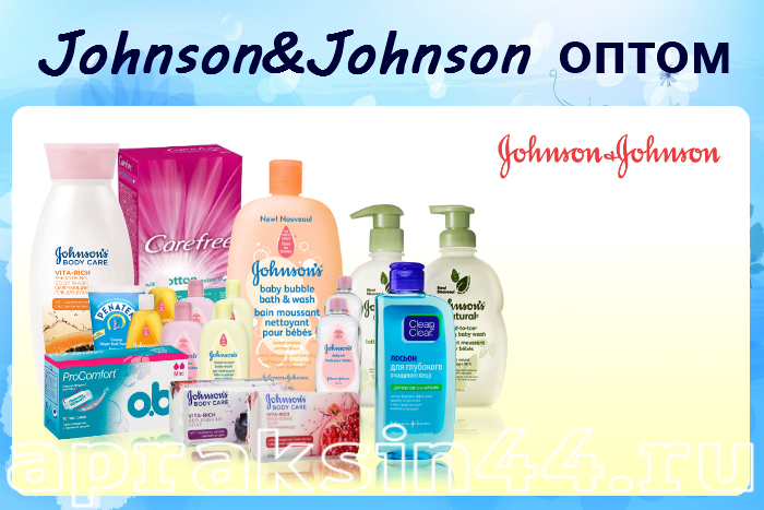 johnson and johnson company profile and Johnson controls is a global diversified technology and multi industrial leader serving a wide range of customers in more than 150 countries our commitment to sustainability dates back to our roots in 1885, with the invention of the first electric room thermostat.