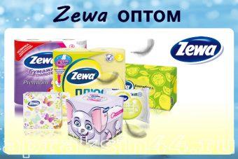ZEWA оптом