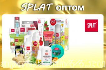 SPLAT оптом