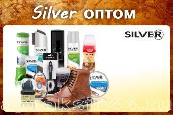 Silver оптом