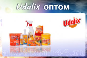 UDALIX оптом