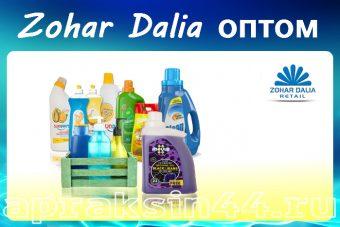 Zohar Dalia оптом