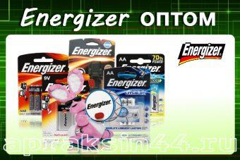 ENERGIZER оптом