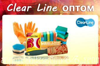 Clear Line оптом