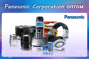 Panasonic Corporation оптом