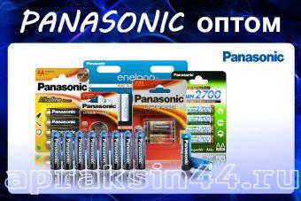 Panasonic оптом