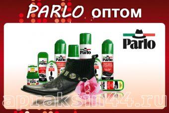 PARLO оптом