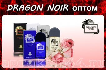 Dragon Noir оптом