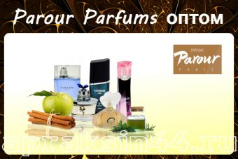 PAROUR PARFUM оптом