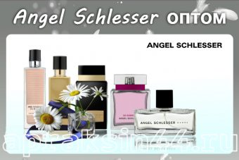 Angel Schlesser оптом