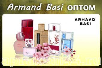 Armand Basi оптом