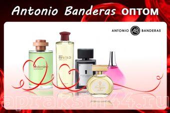 Antonio Banderas оптом