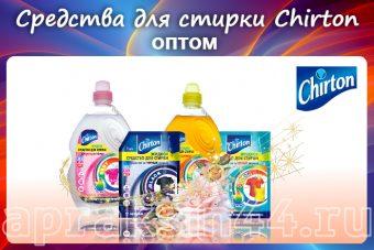 Жидкие средства для стирки Chirton оптом