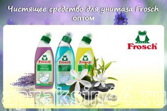 Чистящие средства для унитаза Frosch оптом