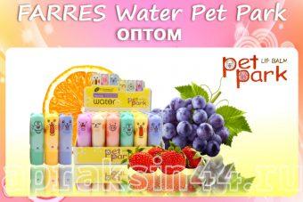 Гигиенические помады FARRES Water Pet Park оптом