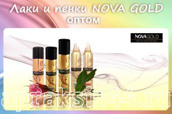 Лаки и пенки NOVA GOLD оптом