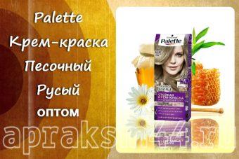 Крем-краска Palette Песочный Русый оптом