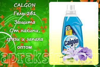 Гель Calgon 2в1 От накипи, грязи и запаха оптом