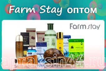 Farm Stay оптом