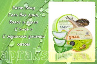 Farm Stay Многофункциональный гель для лица, волос и тела 300 мл оптом