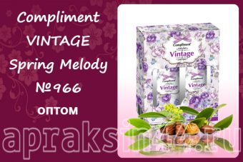 Compliment VINTAGE Spring Melody №966 оптом