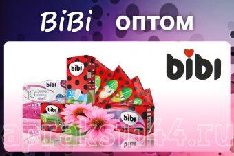 BiBi оптом