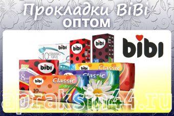 Женские гигиенические прокладки BiBi оптом