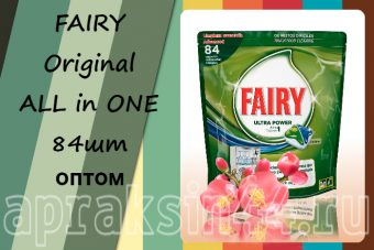 FAIRY Original ALL in ONE 84 шт оптом