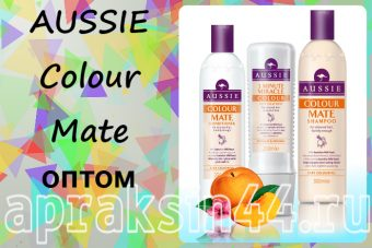 AUSSIE Colour Mate оптом