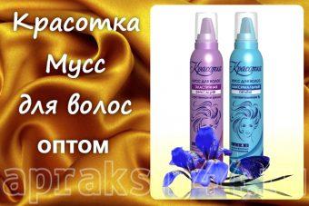 Мусс для волос КРАСОТКА оптом