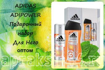 Adidas ADIPOWER Мужской подарочный набор оптом