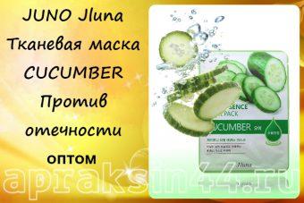JUNO Jluna CUCUMBER Тканевая маска с огурцом 115 г оптом