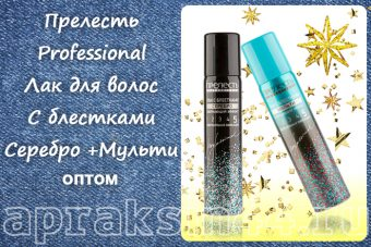 Прелесть Professional лак для волос с блестками оптом