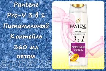 Pantene Pro-V 3в1 Питательный коктейль 360 мл оптом